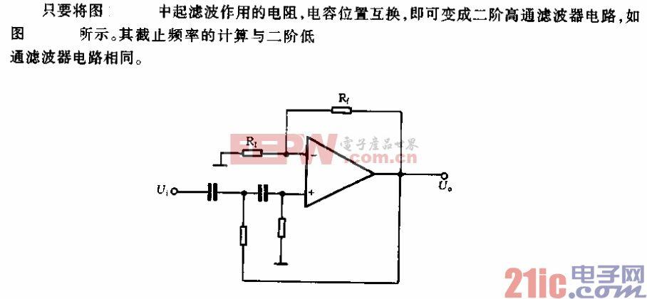 典型二高通滤波器电路.gif
