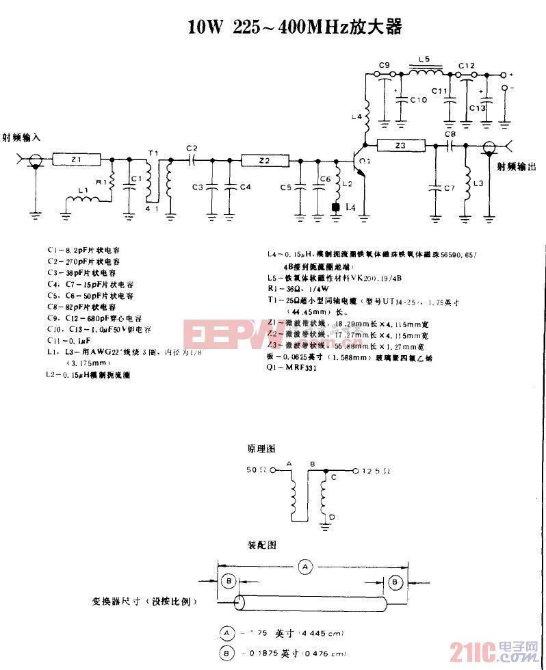 10W 225-400MHz放大器.gif