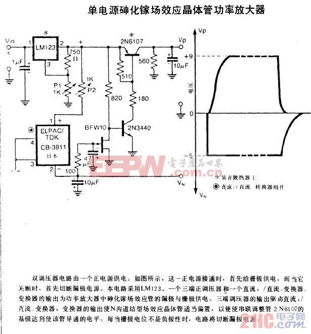 单电源砷化镓场效应晶体管功率放大器.gif