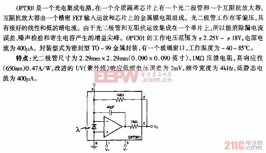 OPT301型集成二极管、运算放大器电路.gif