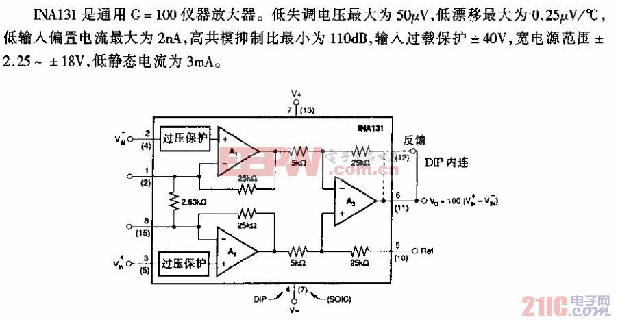 INA131型 G=100仪器放大器电路.gif