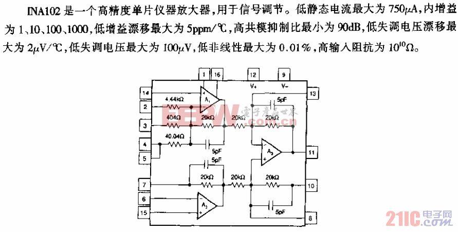 INA102型仪器放大器电路.gif