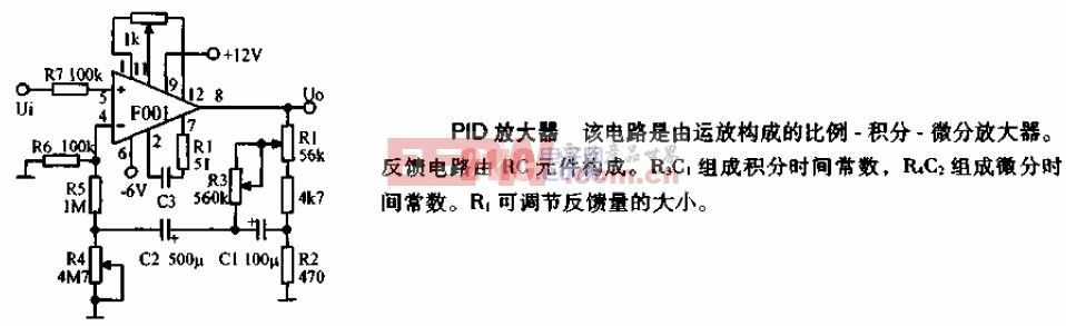 PID放大器电路