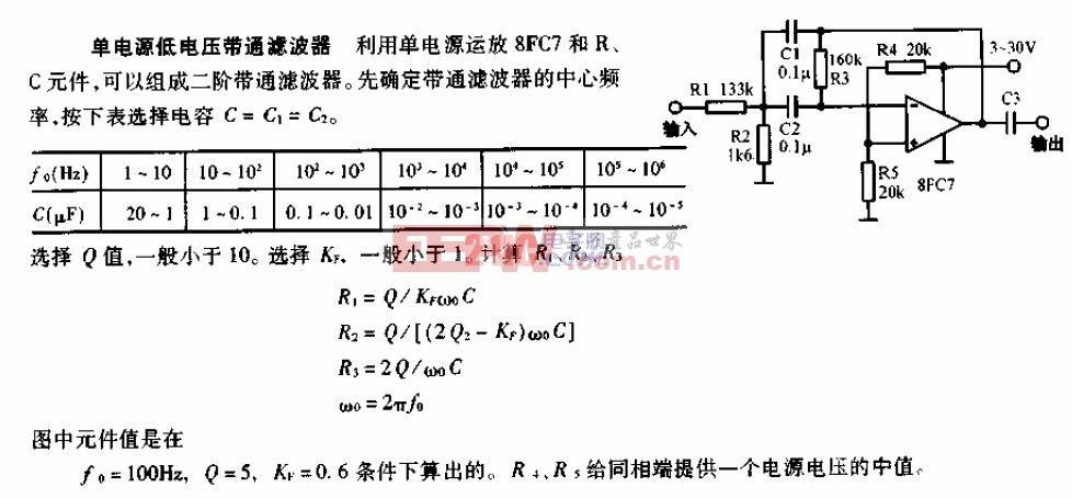 单电源低电压带通滤波器电路图.gif