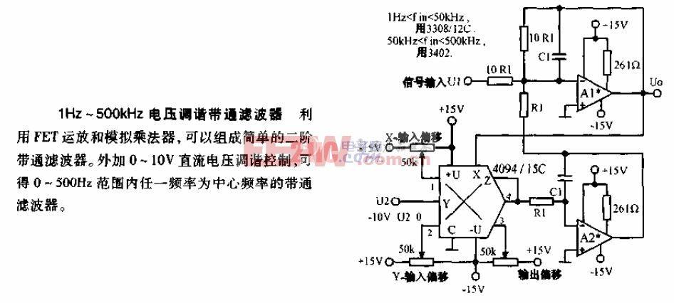 1HZ-500KHZ电压调谐带通滤波器电路.gif