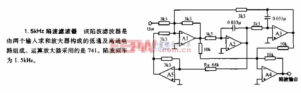 1.5KHZ陷波滤波器电路图.gif
