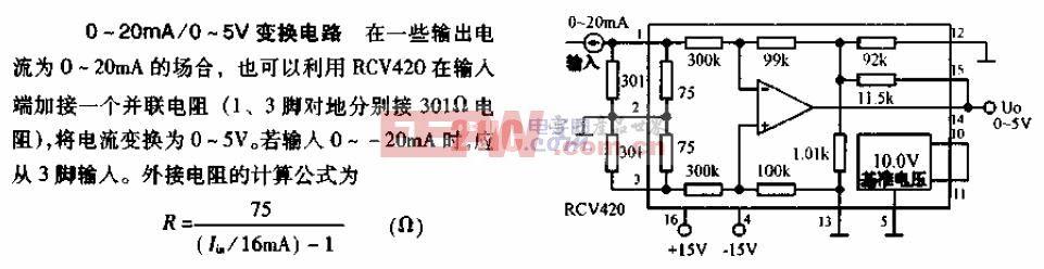 0-20MA-5V变换电路图.gif