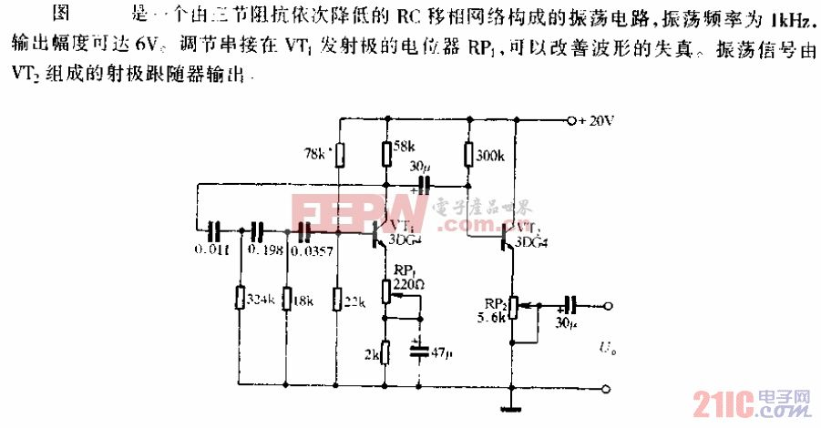 1kHz RC移相振荡器电路.gif