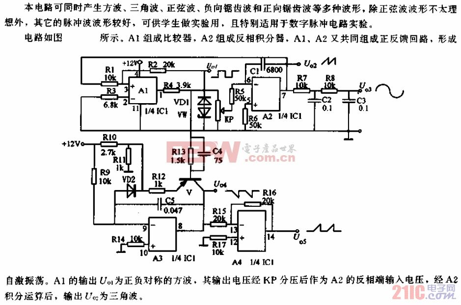 1Hz至10kHz多波形信号发生器电路.gif
