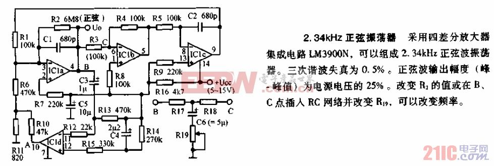 2.34KHZ正弦振荡器电路图.gif