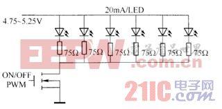 固定偏置电压和限流电阻驱动LED电路图.gif