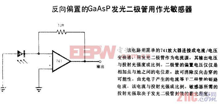 反向偏置的GaAsP发光二极管用作光敏感 器.gif