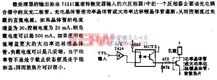 用TTLI-O控制直流负载的电路