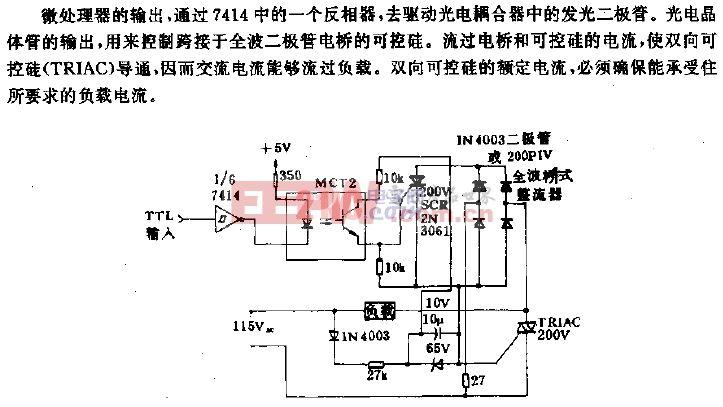 用TTLI-O控制交流负载的电路