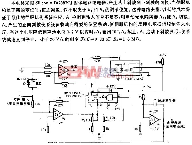 上-下斜坡控制电路.gif