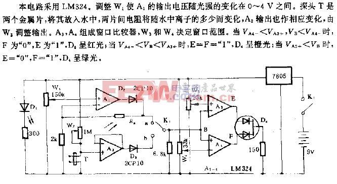 两个能水质检测电路.gif