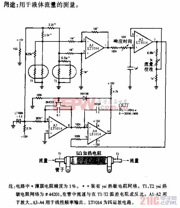 热敏电阻流量测量电路.gif