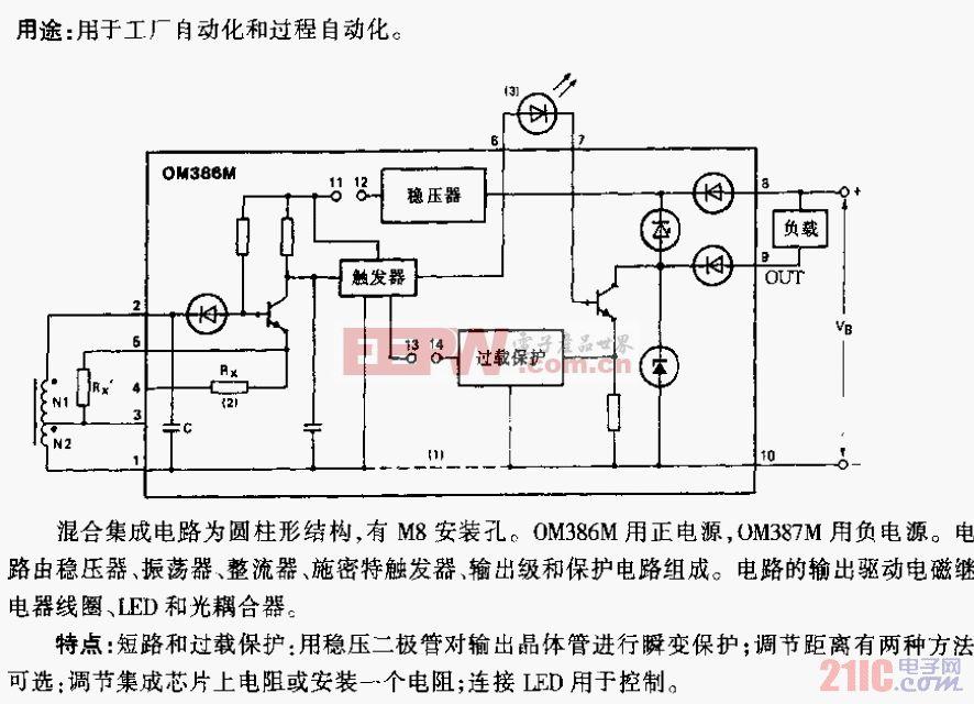 OM386M型电路.gif