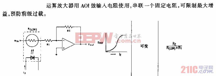 输入电阻控制电路.gif
