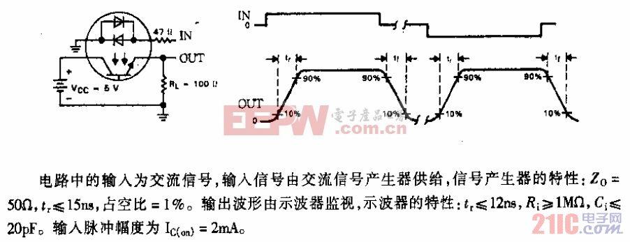 TIL194至TIL196/TIL194A至TIL196A/TIL194B至TIL196B型交流输入光耦合电路