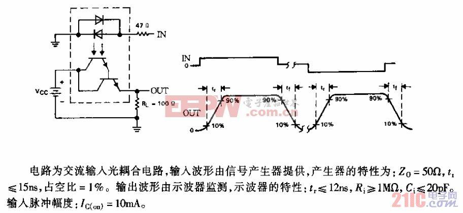 TIL187-1至TIL187-4/TIL188-1/TIL188-4型交流输入光耦合器/光隔离电路.gif