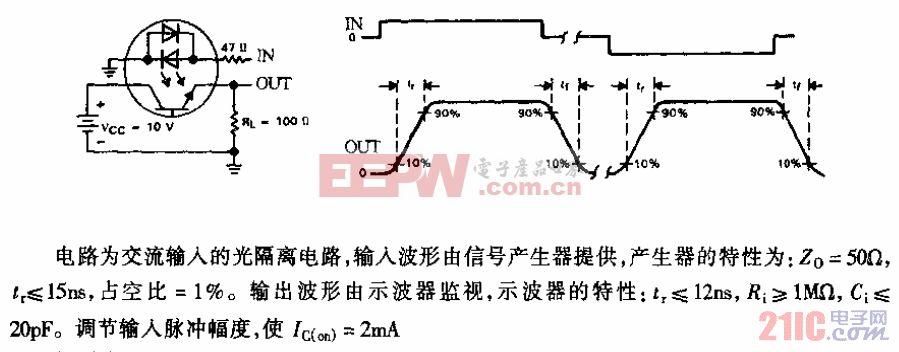 TIL186-1/TIL186-2/TIL186-3/TIL186-4型交流输入光耦合电路.gif