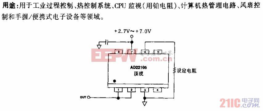 AD22105型内有传感器的低电压、电阻编程恒温开关电路.gif