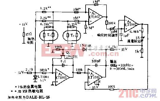 热敏式低流速流量计电路图.gif