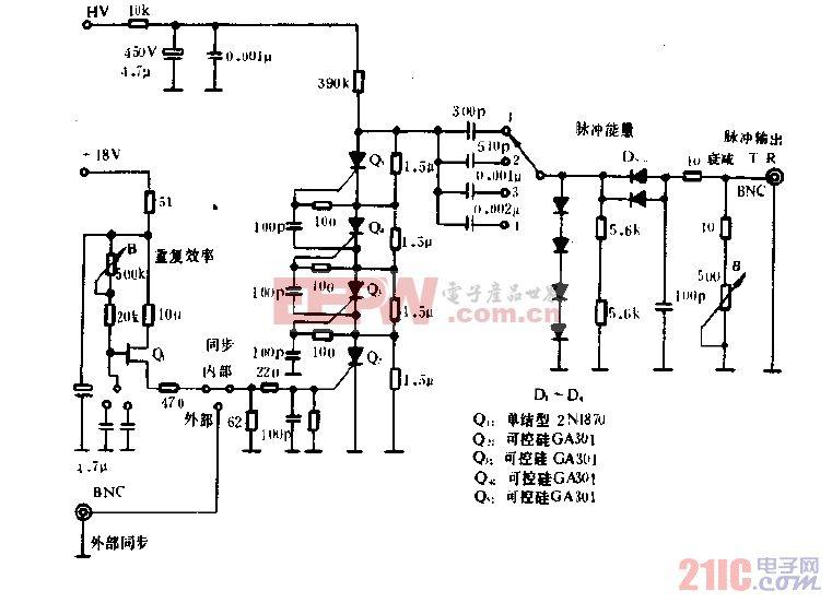 高速可控硅开关脉冲输出电路图.gif