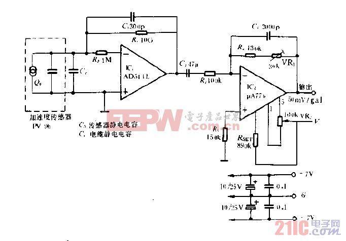 压电加速度传感器电路图.gif