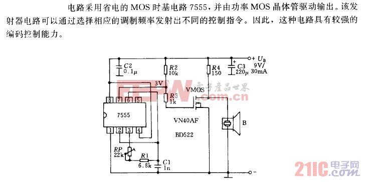 采用MOS时基电路和功率MOS晶体管的超声波发射器电路.gif