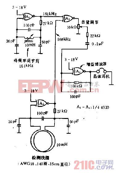 微功耗金属检测器电路图.gif