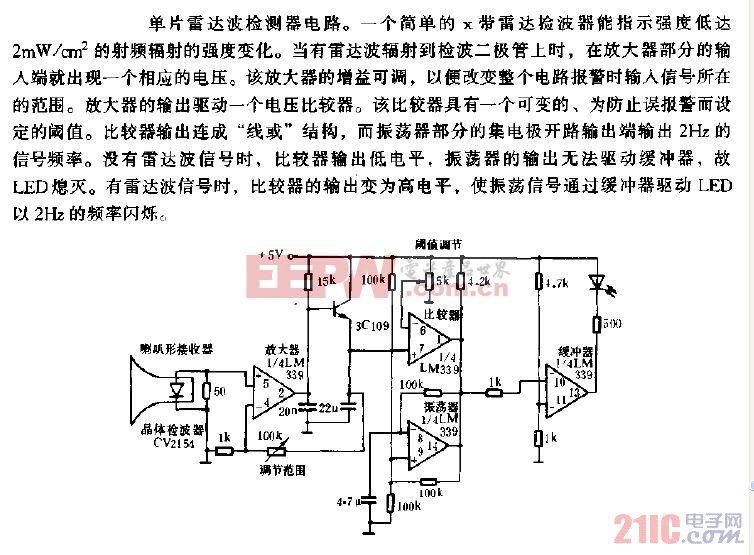 单片雷达检测器电路图.gif