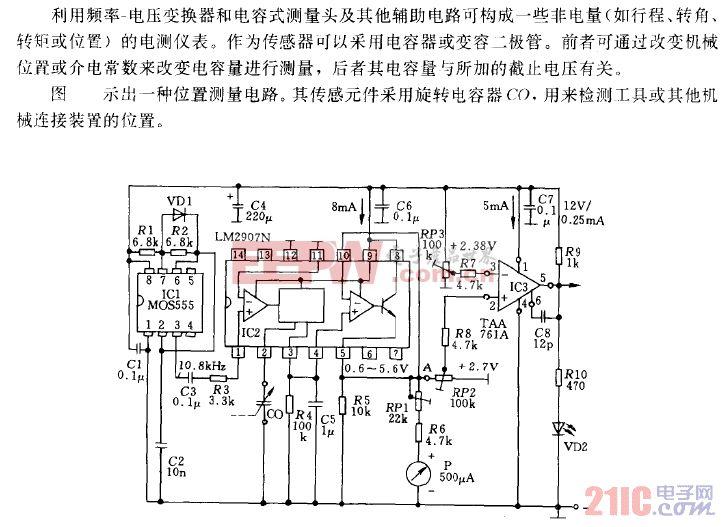 电路 电路图 电子 原理图 725_527