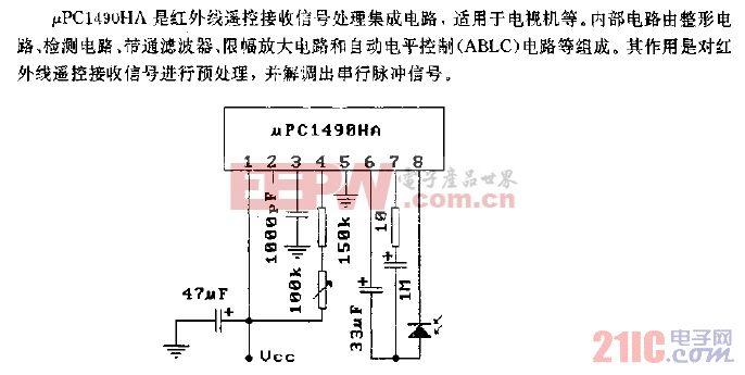 μPC1490HA(电视机)红外线遥控接收信号处理电路.gif