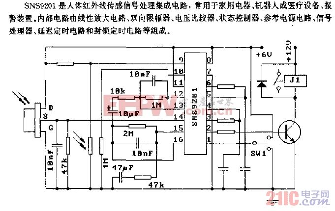 SNS9201(家用电器、机器人、医疗设备或报警装置)红外线传感信号处理电路.gif