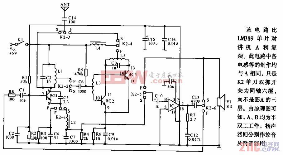 lm389单片对讲机 b-防害电路图-电子产品世界