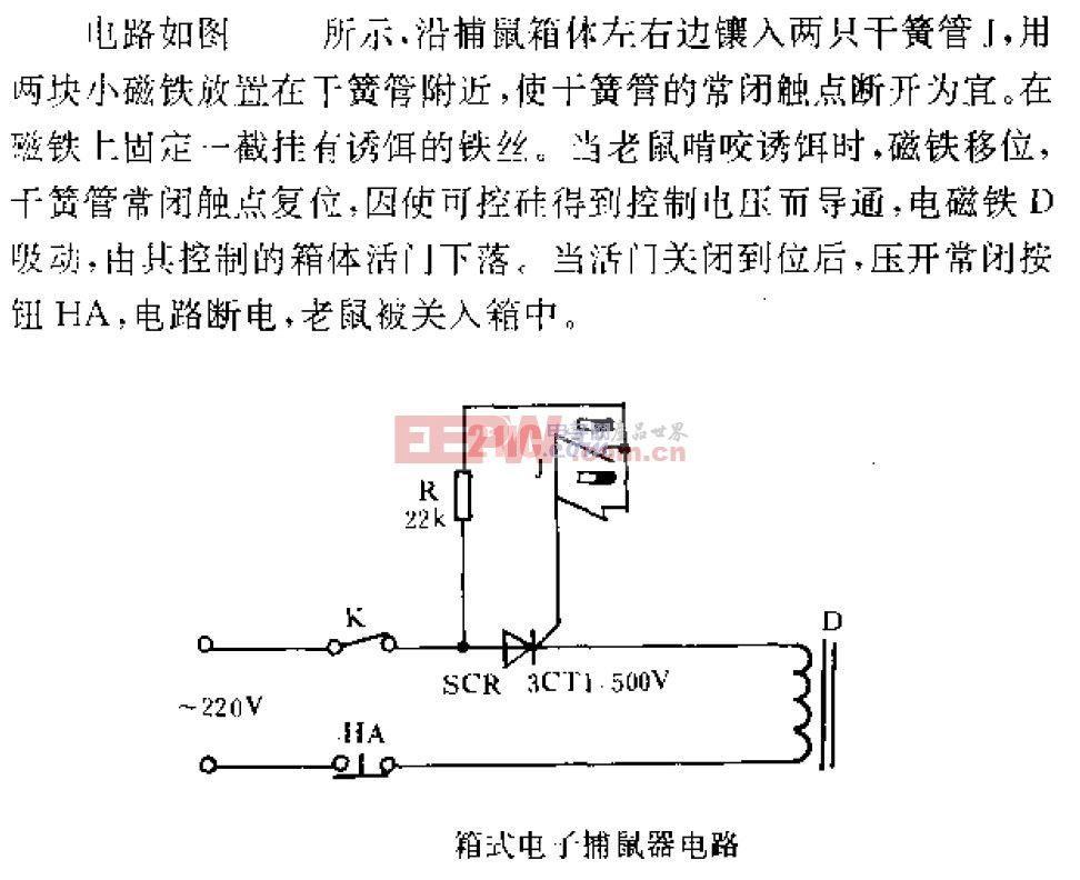 电箱电路图的画法-箱式电子捕鼠器电路