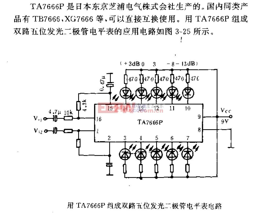 用TA7666P组成双路五位发光二极管电平表电路 .gif