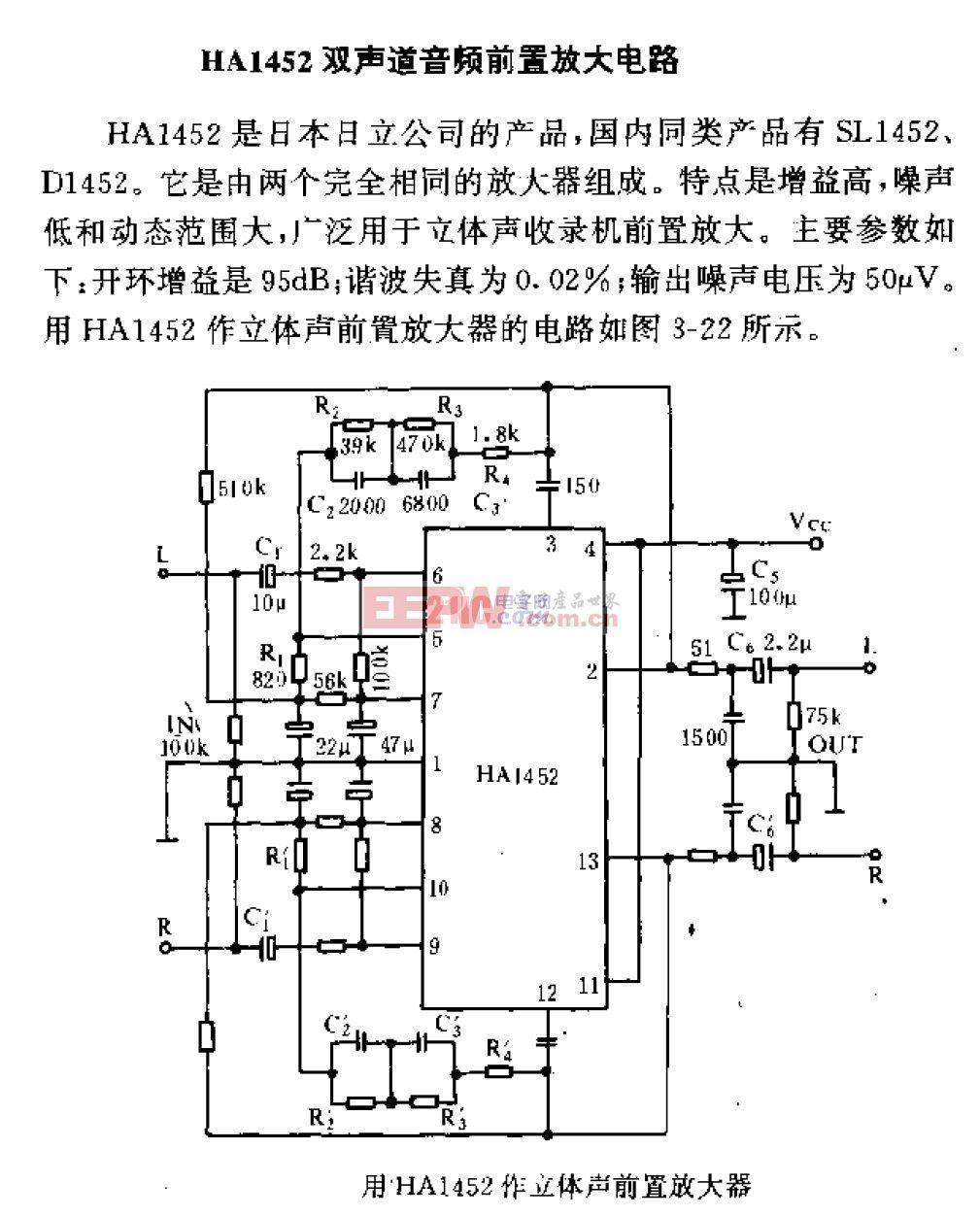 用HA1452作立体声前置放大器 .gif