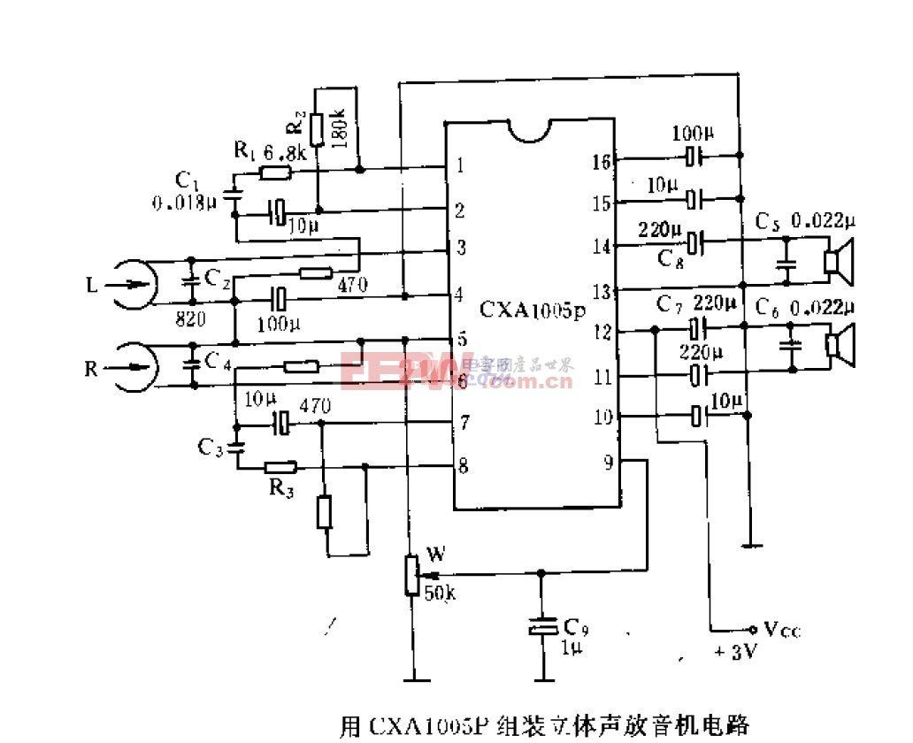 用CXA1005P组装立体声放音机电路 .gif