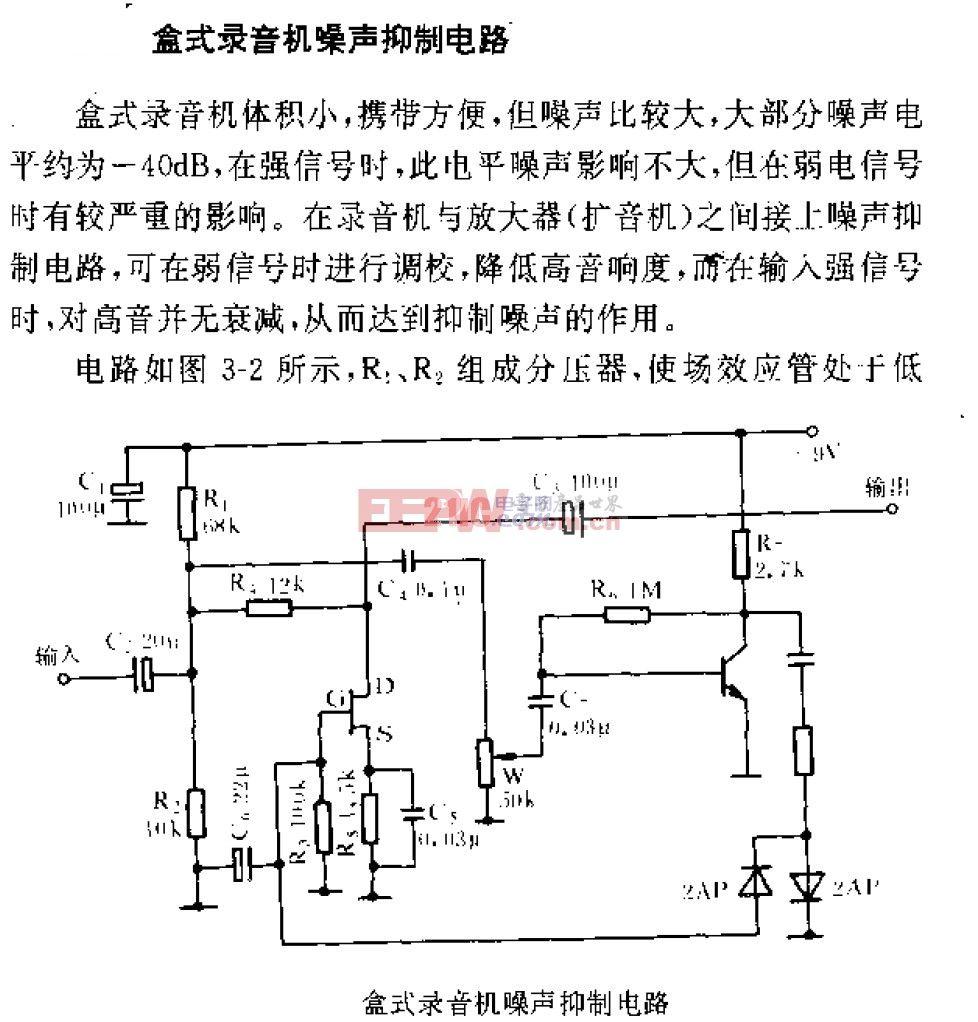 盒式录音机噪声抑制电路.gif