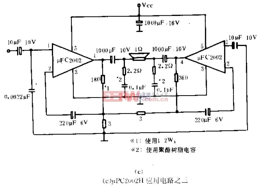 (c)uPC2002H应用电路 .gif
