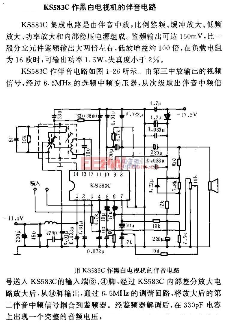 用KS583C作黑白电视机的伴音电路 .gif