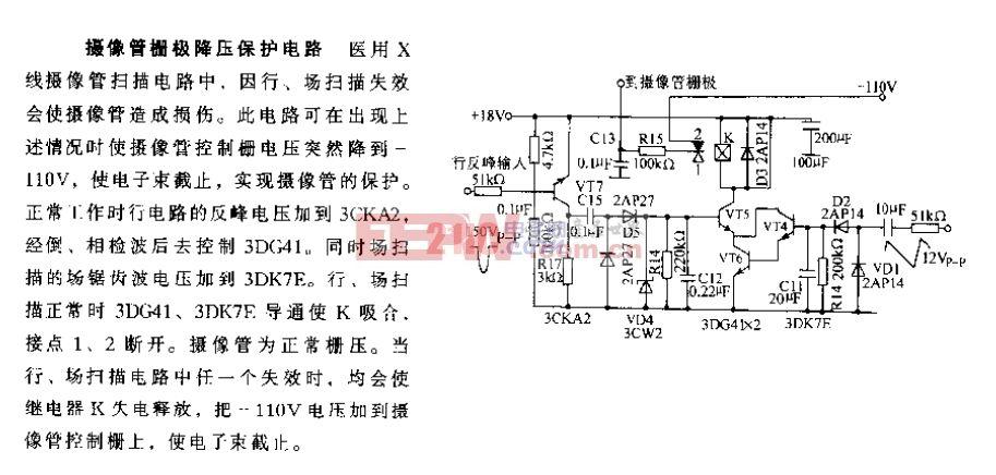 摄像管栅极降压保护电路.gif