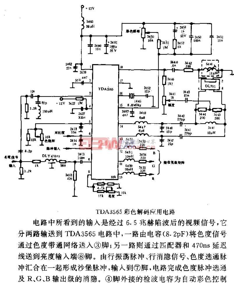 TDA3565彩色解码应用电路.gif