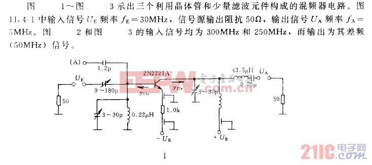 晶体管混频器电路01.gif