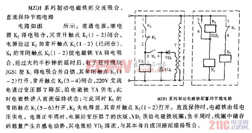 MZD1系列制动电磁铁配置的节能电路.gif