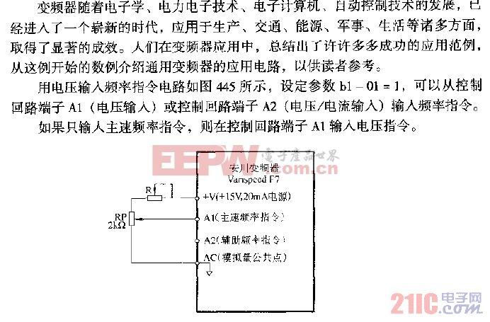 通用变频器用电压输入频率指令.gif