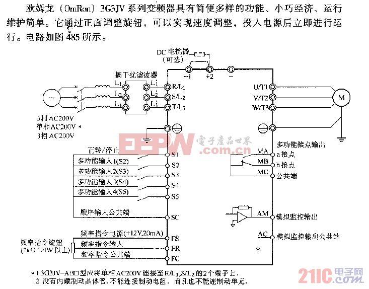 欧姆龙3G3JV变频器典型应用电路